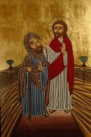 Jesus Heals Blind Man 1