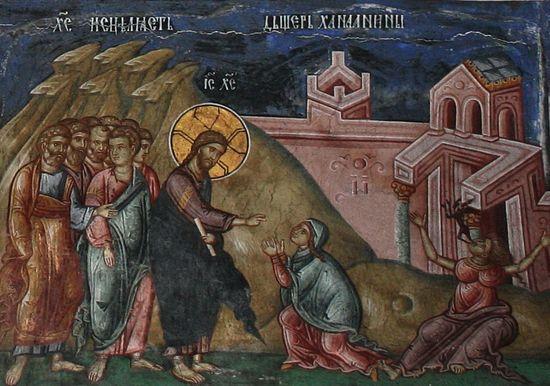 Jesus & Caananite Woman