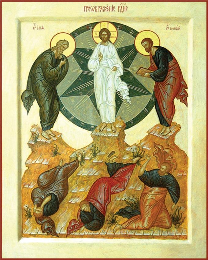 Transfiguration 03