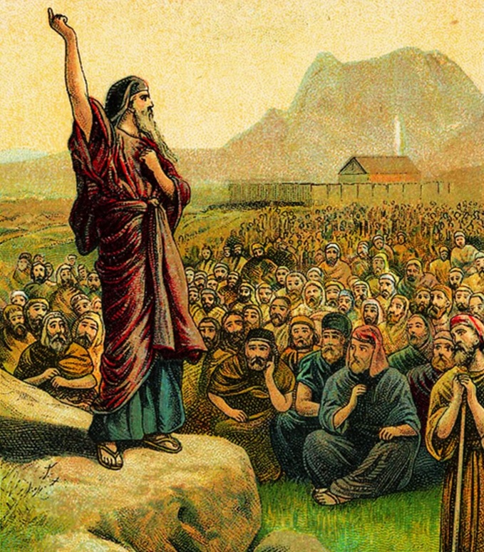 Moses teaches Israel